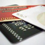 Неплатежные пластиковые карты