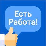 Легко ли найти работу в Киеве: анализ рынка трудоустройства?